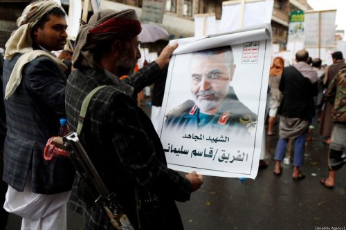 People gather to protest the US air strike in Iraq that killed Iranian commander Qasem Soleimani, who headed Iran's Revolutionary Guards' elite Quds force in Sanaa, Yemen on 6 January 2020. [Mohammed Hamoud - Anadolu Agency]