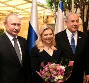 Putin pardons US-Israeli woman jailed in Russia on drug charges
