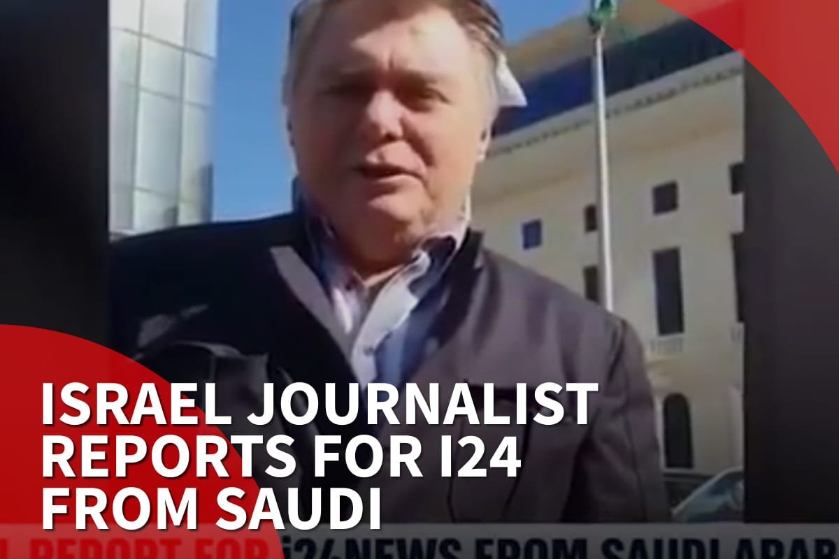 Thumbnail - Israel journalist reports for i24 from Saudi Arabia