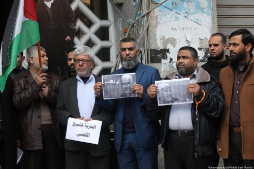 Gaza protest in support of Raed Salah in Gaza on 12 February 2020 [Mohammed Asad/Middle East Monitor]