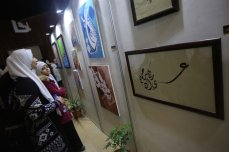 azans attend a calligraphy exhibition 'Melody of Letters', 6 February 2020 [Mohammed Asad/Middle East Monitor]