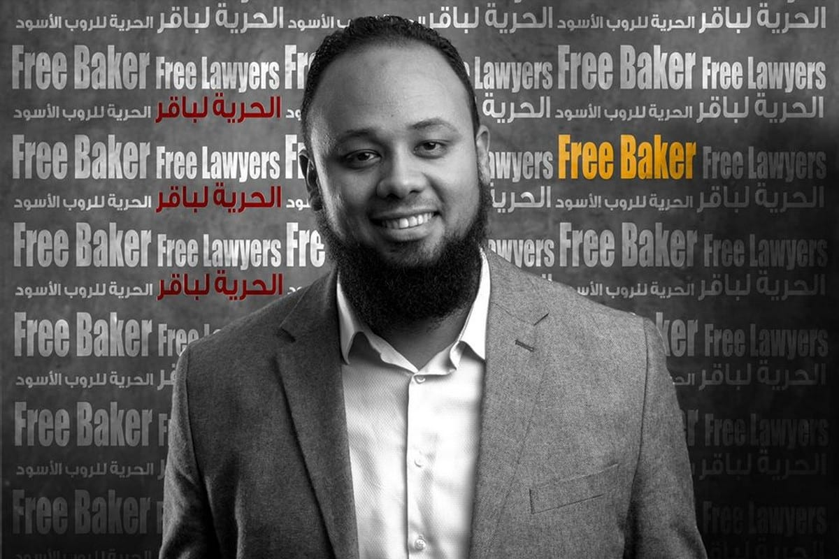 Human rights lawyer Mohamed Al-Baqer, 5 February 2020 [Free Baker/Facebook]