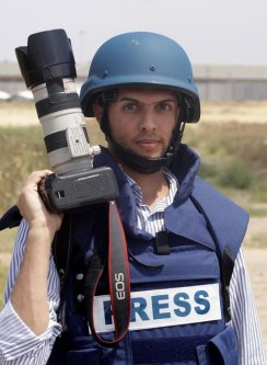 Profile photo of MEMO Photographer Mohammad Asad, from Gaza, Palestine