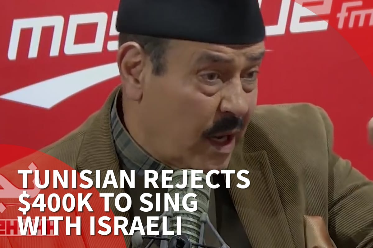 Tunisian rejects $400,000 to sing with Israeli