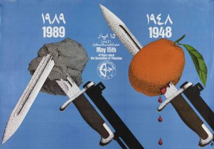 Published by the Popular Front for the Liberation of Palestine on the Nakba Remembrance Day in 1989, this poster features an artwork by Marc Rudin. The artwork depicts two bayonets; one rips through an orange fruit, the other is broken as it stabs a stone.