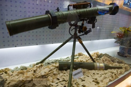 "A PF98 Rocket launcher at the Chinese ""Our Troops Towards the Sky"" exhibition in Beijing in 2007 [Wikipedia]"