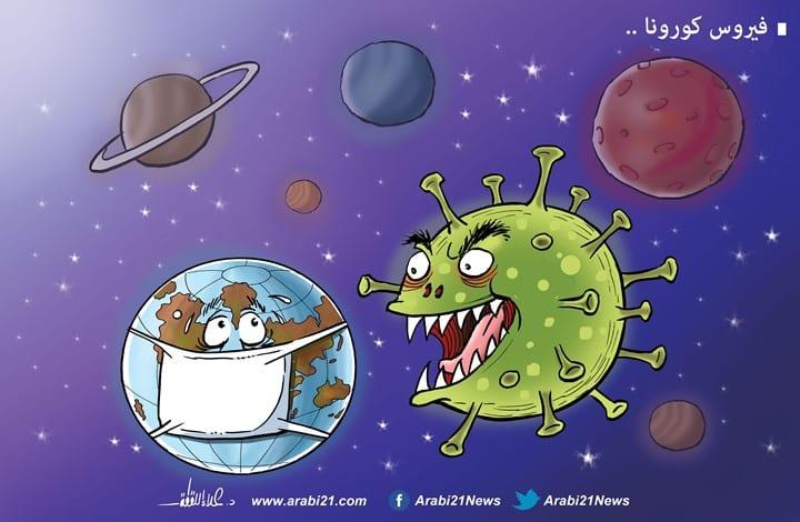 Coronavirus [Cartoon/Arabi21]