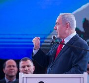 Netanyahu: 'We will annex 30% of the West Bank area to Israel'