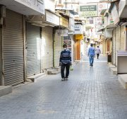 Bahrain to pay salaries of private sector employees for 3 months