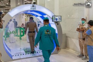Self sterilisation portals launched in Masjid Al Haram. The portal sterilises people with antiseptic spray, and is equipped with a smart screen and thermal cameras to detect temperatures from 6 meters away. If the trial is successful they will be used at the other entrances.