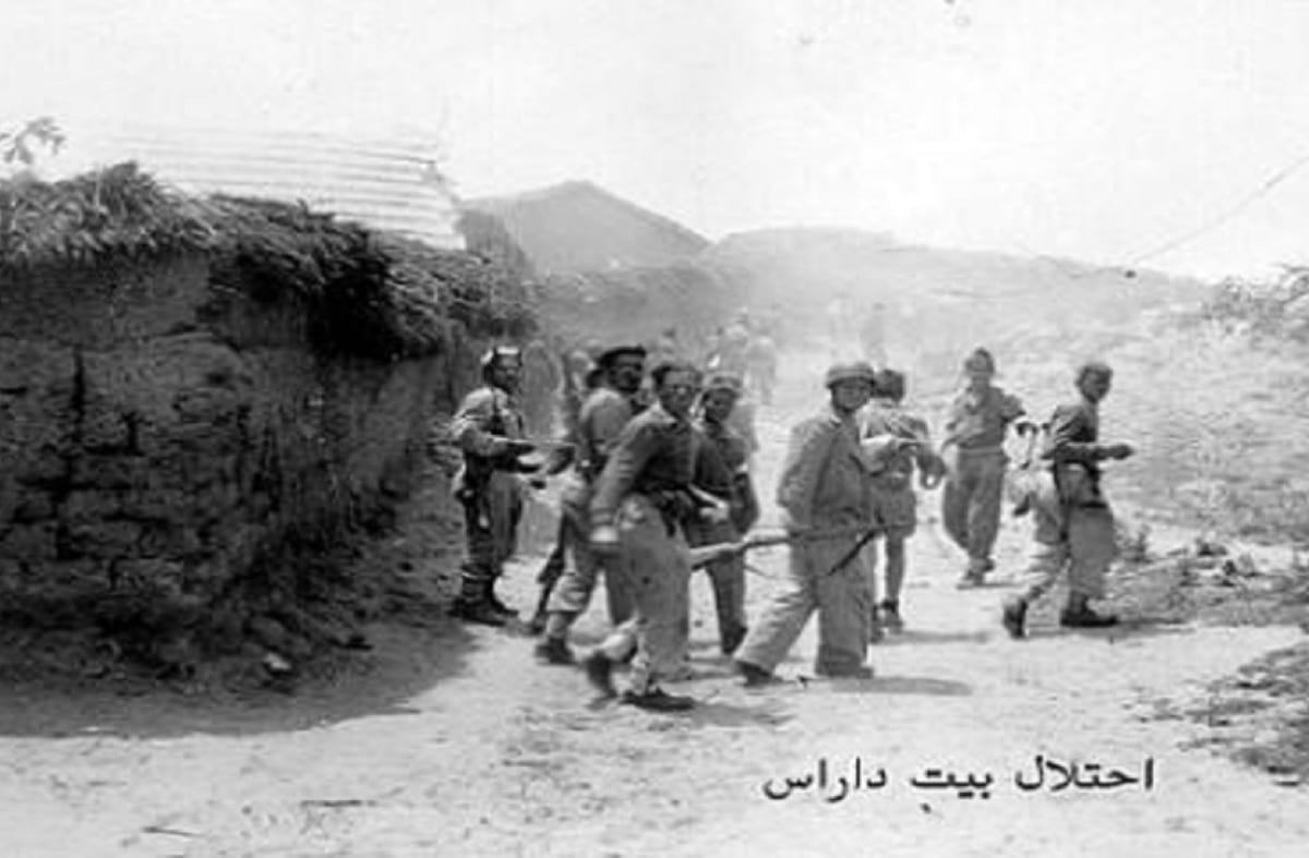 The invasion of Beit Daras, Palestine