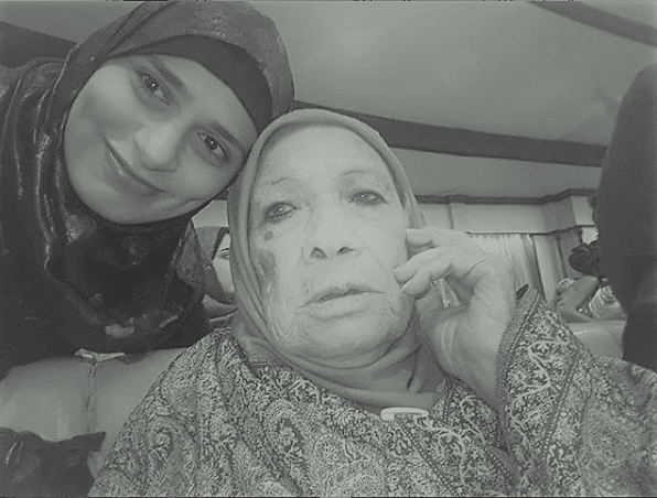 Razan Alsaafin with her late grandmother before she passed away. [Middle East Monitor]