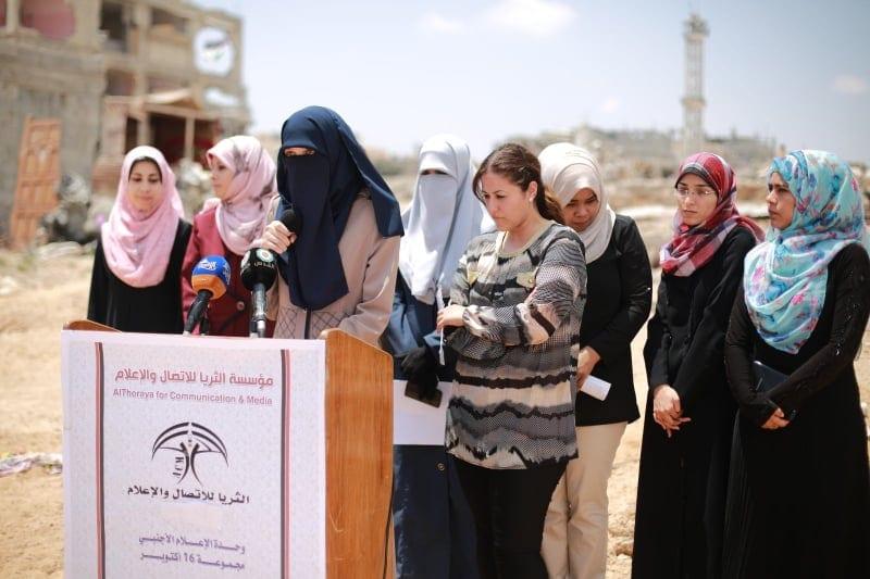 Palestinian journalist Wafaa Aludaini in Gaza
