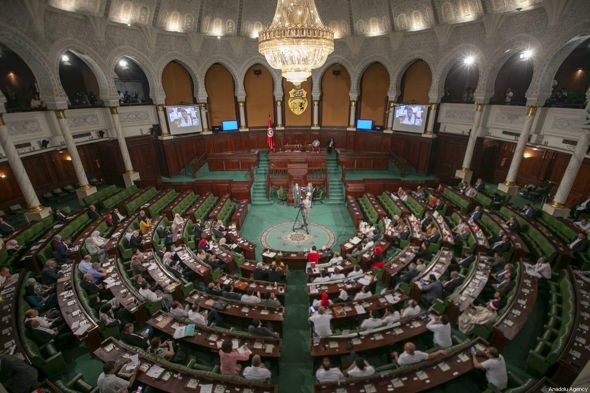 General view of parliament in Tunis, Tunisia on 9 June 2020 [Yassine Gaidi/Anadolu Agency]