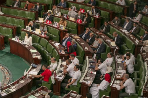 MPs attend a plenary session to debate motion on French colonisation at the parliament in Tunis, Tunisia on June 09, 2020 [Yassine Gaidi - Anadolu Agency]