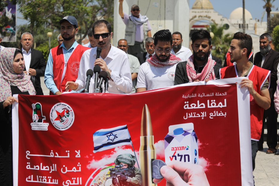 Palestinian drive to boycott Israeli goods in Gaza [Mohammed Asad/Middle East Monitor]