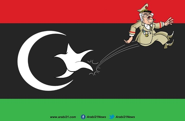 Liberation of Tripoli from Haftar - [Cartoon/Arabi21]
