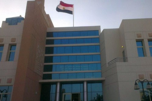 Embassy of egypt in doha [Wikipedia]