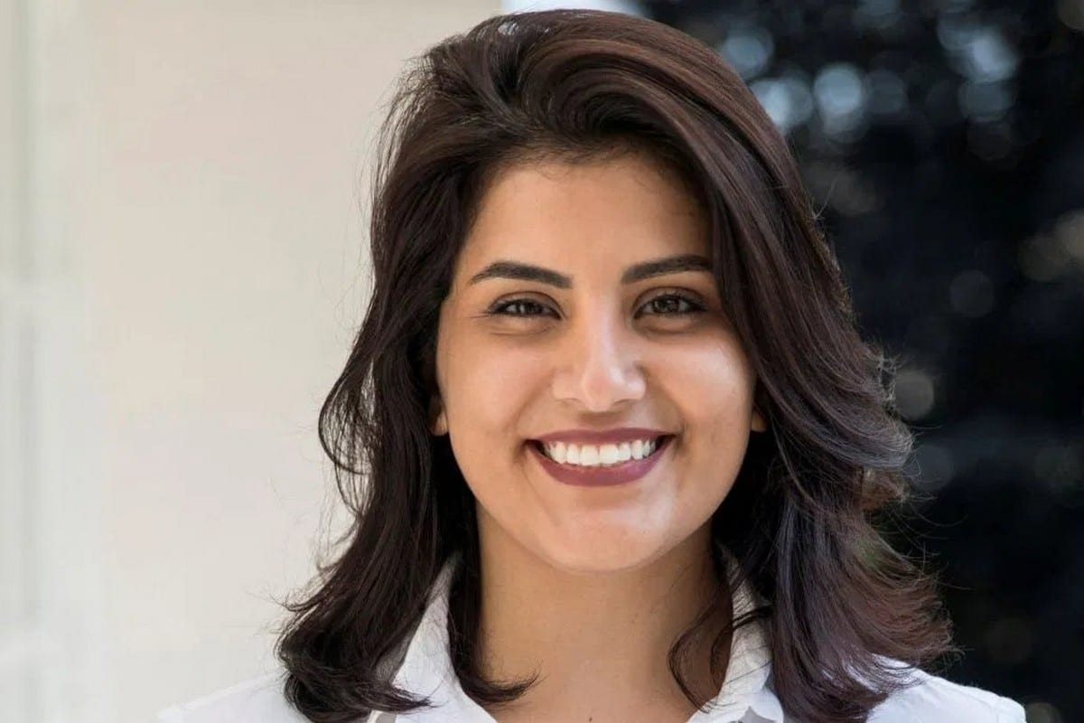 Saudi activist Loujain Al-Hathloul [Prisoners of Conscience/Twitter]