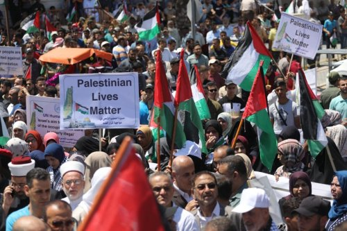 Palestinians in Gaza came together to demonstrate against Israel's planned annexation of the West Bank [Mohammed Asad/Middle East Monitor]