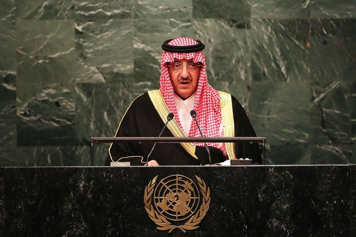 Crown Prince Muhammad bin Nayef of Saudi Arabia addresses the General Assembly at the United Nations on September 21, 2016 in New York City. [Spencer Platt/Getty Images]