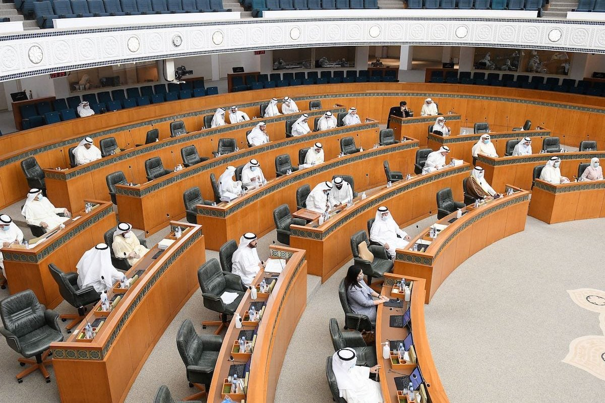 Kuwaiti MPs attend a parliament session at the national assembly in Kuwait City on 22 January 2020. [YASSER AL-ZAYYAT/AFP via Getty Images]