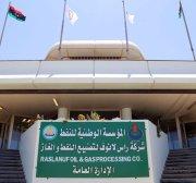 Libya's oil production short of 300,000 barrels per day due to debt