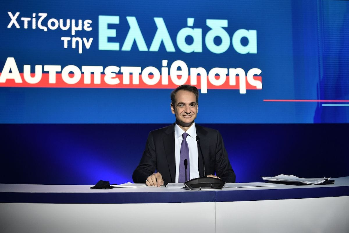 Greek Prime Minister Kyriakos Mitsotakis speaks during a press conference on state defence, economy programme at the Thessaloniki Helexpo Forum on September 13, 2020. [SAKIS MITROLIDIS/AFP via Getty Images]