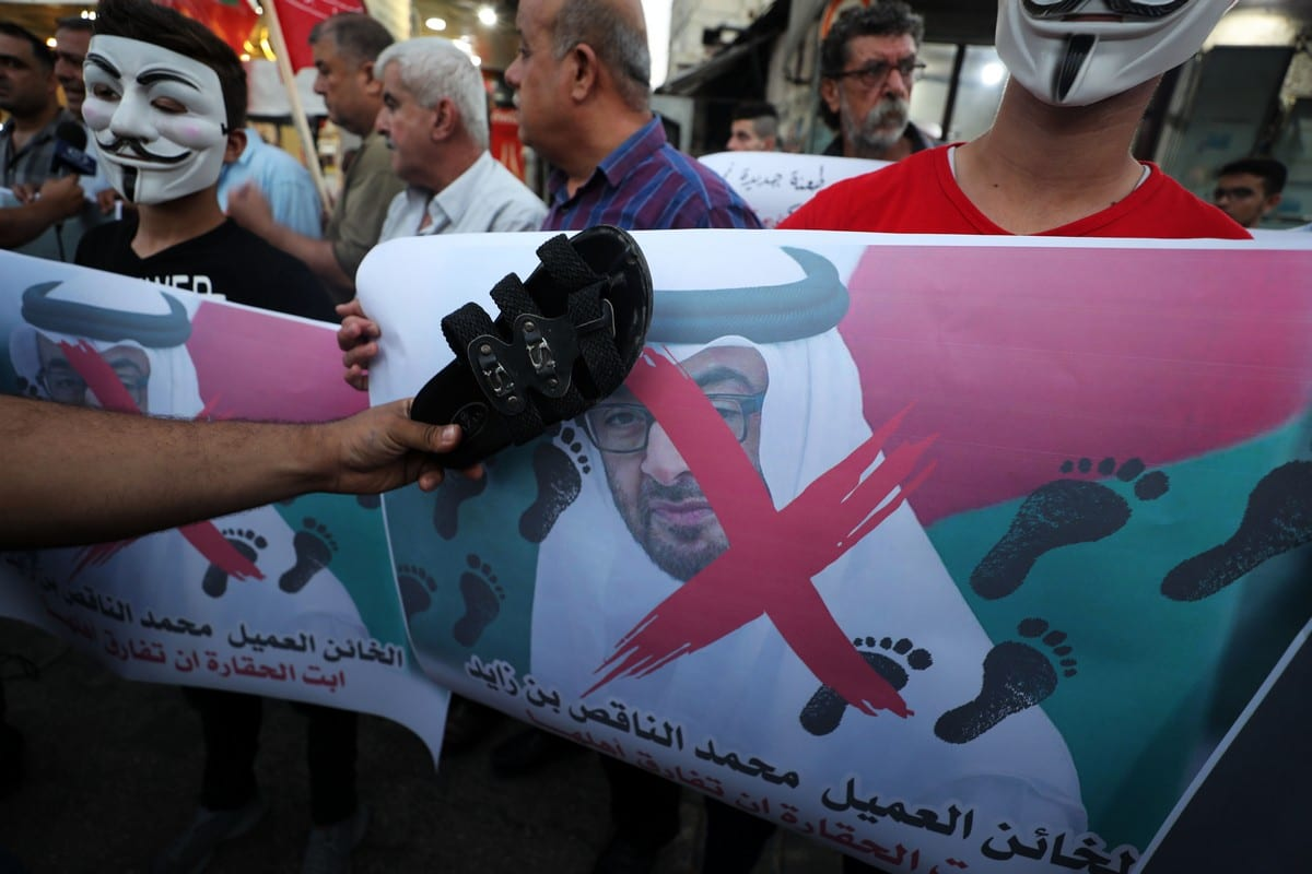 Palestinians take part in a protest against the UAE' deal with Israel to normalise relations, in Gaza on 16 August 2020 [Mahmoud Nasser/ApaImages]