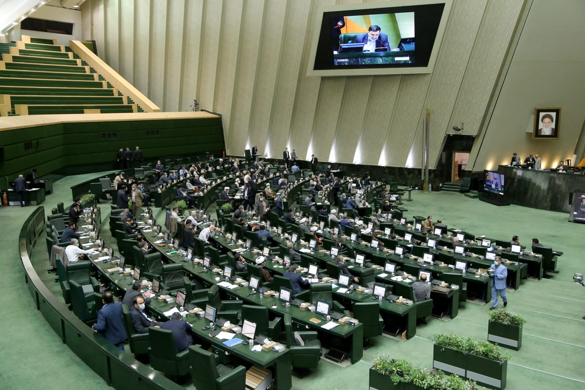 A general view of Parliamentary session in Tehran, Iran on 22 October 2020. [Fatemeh Bahrami - Anadolu Agency]