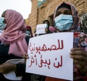 The threat to peace has forced Sudan to normalise with Israel