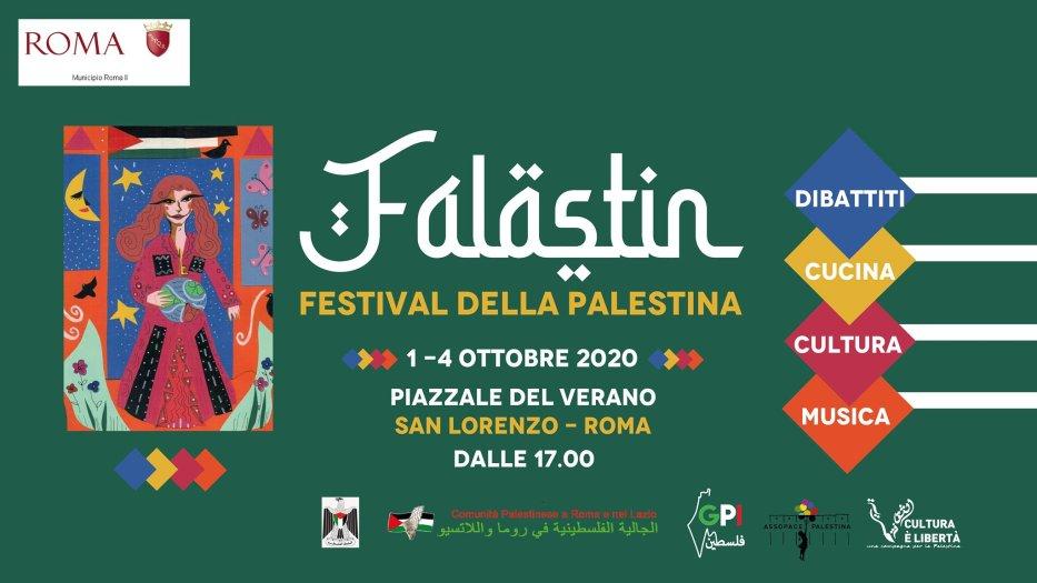 Festival della Palestina