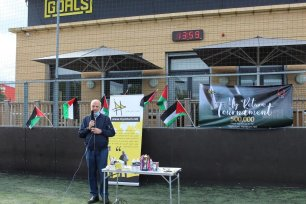 """My Return Tournament"" event in support of Palestinian refugees' right of return in London on 13 October 2020 [My Return Campaign]"