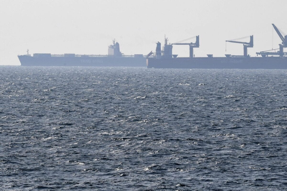 Commercial vessels sail in the Arabian Gulf off Bahrain on 5 November 2019. [KARIM SAHIB/AFP via Getty Images]