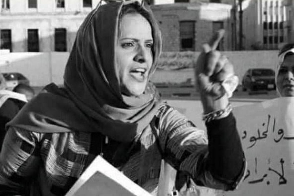 Hanan Al-Barassi, a well-known lawyer and human rights activist in Libya was murdered 10 November 2020 [PeaceMusicLovee/Twitter]