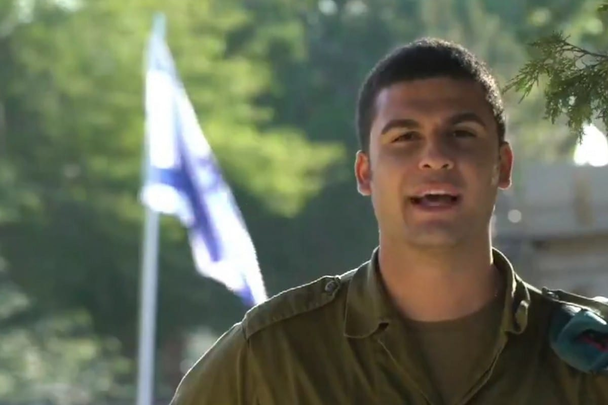 A screengrab from a video by the Israeli military congratulated Lebanon on its 77th Independence Day