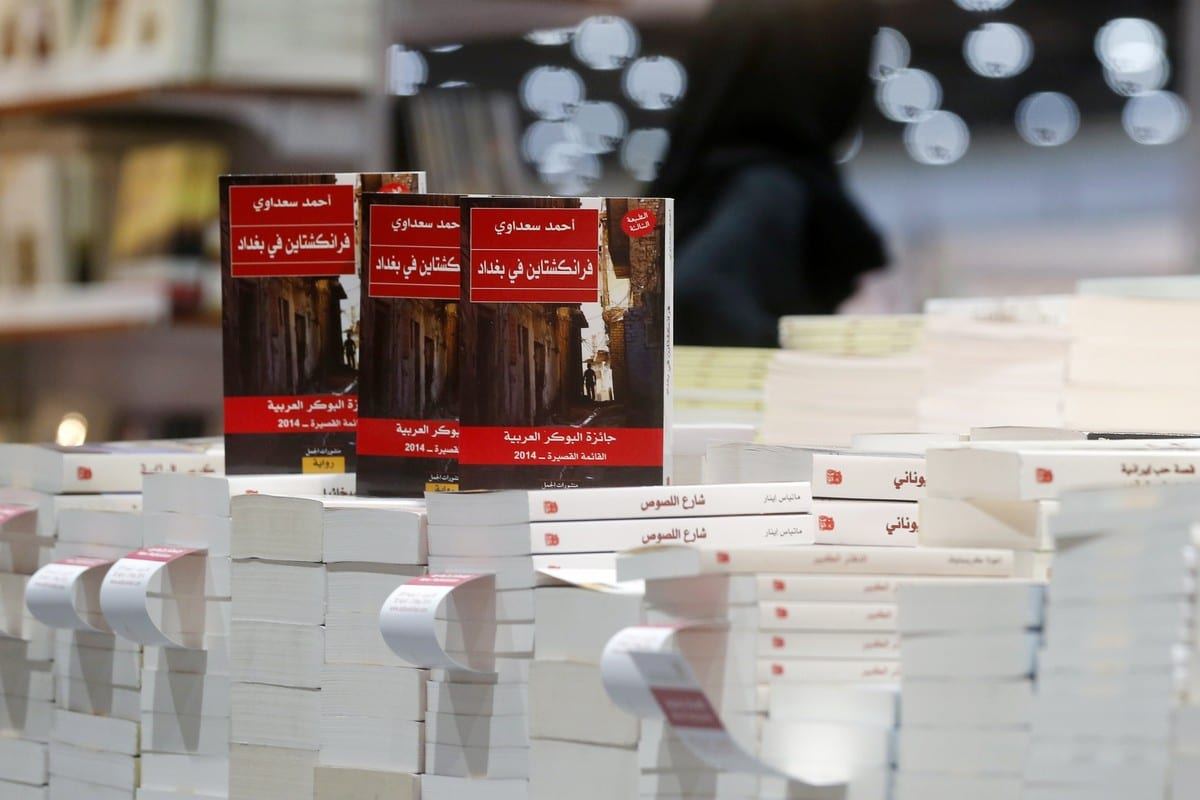 Books displayed during the Abu Dhabi International Book Fair on 30 April 2014 [KARIM SAHIB/AFP/Getty Images]
