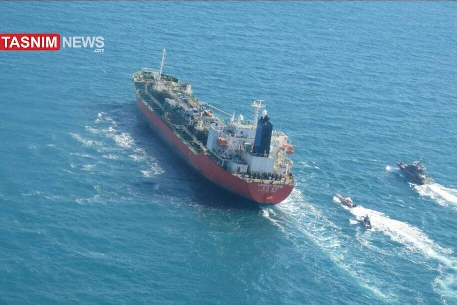 South Korean-flagged tanker in Iranian waters, feared seized