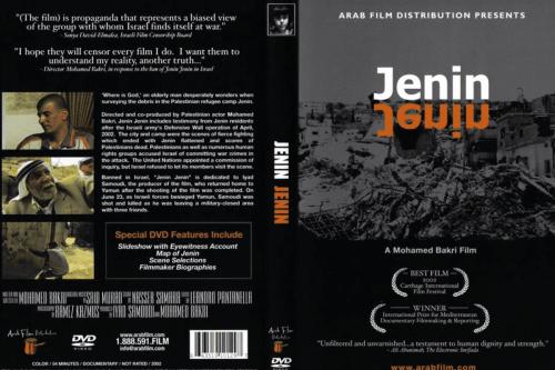 DVD cover of the documentary Jenin, Jenin [Carl Williams/Twitter]