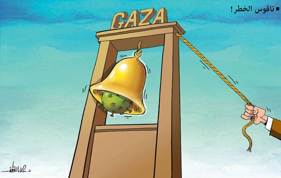 Coronavirus in Gaza [Cartoon/Alaa Allaqta]