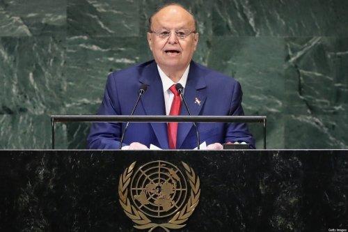 Yemen President Abd-Rabbu Mansour Hadi addresses the United Nations General Assembly on September 26, 2018 in New York City [John Moore/Getty Images]