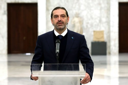 Lebanese Prime Minister-designate Saad Hariri makes a speech during a press conference after his meeting with Lebanese President, Michel Aoun (not seen) in Beirut, Lebanon on 12 February 2021. [Lebanese Presidency - Anadolu Agency]
