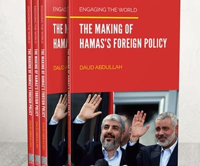 Engaging the World: The Making of Hamas's Foreign Policy