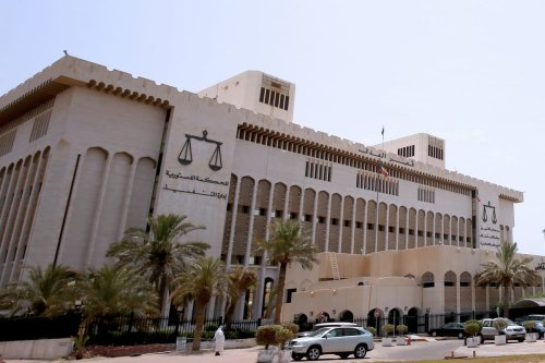 A Kuwait court in Kuwait City on 19 June 2017 [YASSER AL-ZAYYAT/AFP/Getty Images]