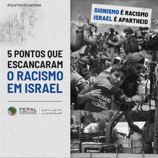 The online publications launched by FEPEL during Israeli Apartheid Week [FEPAL]