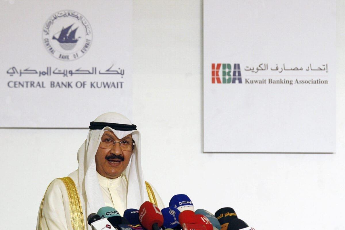 The Governor of the Central Bank of Kuwait, Sheikh Salem al-Sabah on October 31, 2010 [AFP via Getty Images]