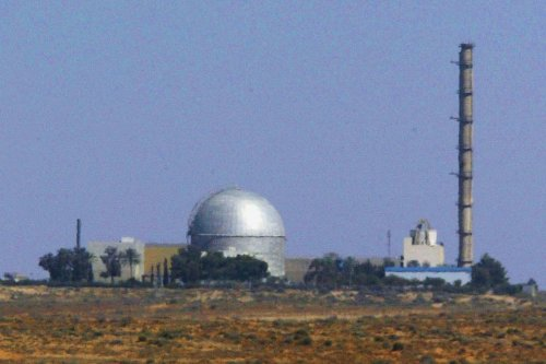 Israel's nuclear reactor at Dimona. [Getty Images]