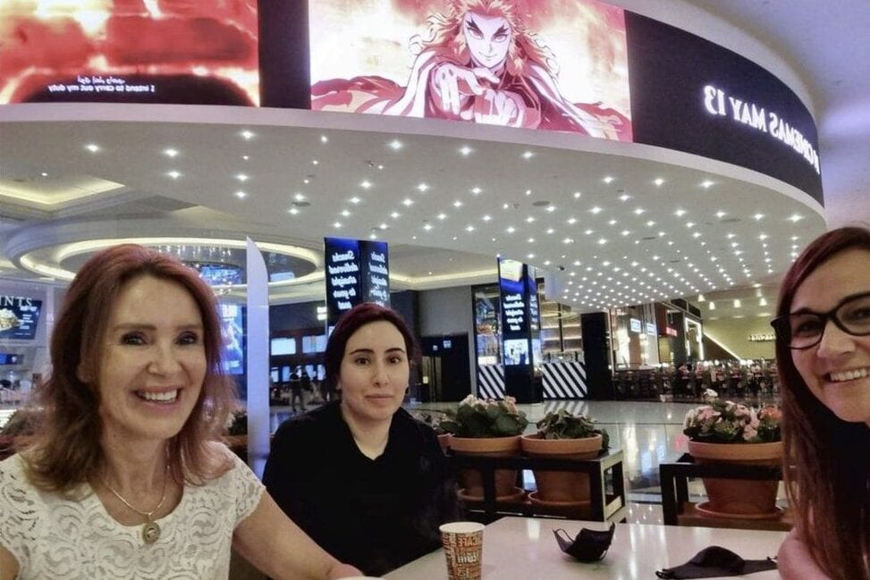 A photo allegedly showing Princess Latifa at the Mall of Emirates in Dubai with friends on an unknown date [Instagram]