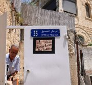 Israel officials admit eviction of Palestinians is preservation of Jerusalem's Jewish identity