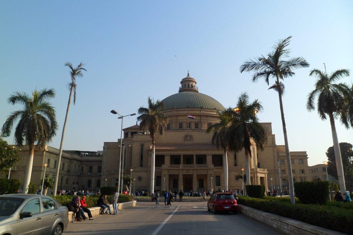 Cairo University [Wikipedia]